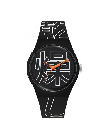 Montre mixte Superdry - Urban Kanji SYG300BW
